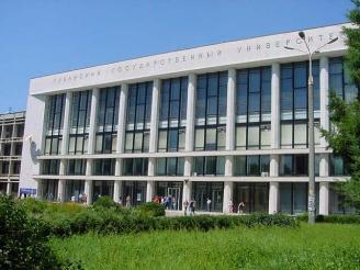 Учебного корпус Кубанского Государственного Университета г.Краснодар.